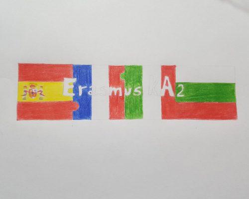 italy-emsl-logo-5